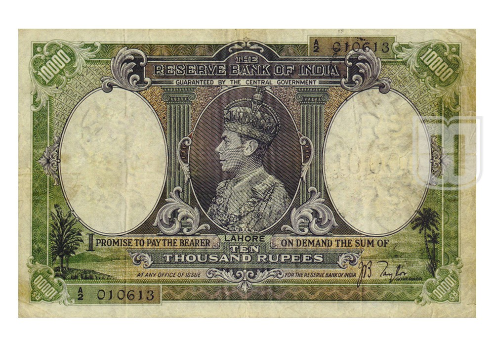 Rupees | 4.9.5 | O
