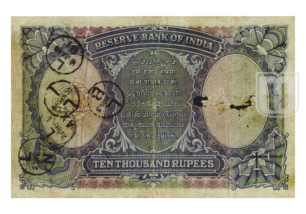 Rupees | 4.9.5 | R