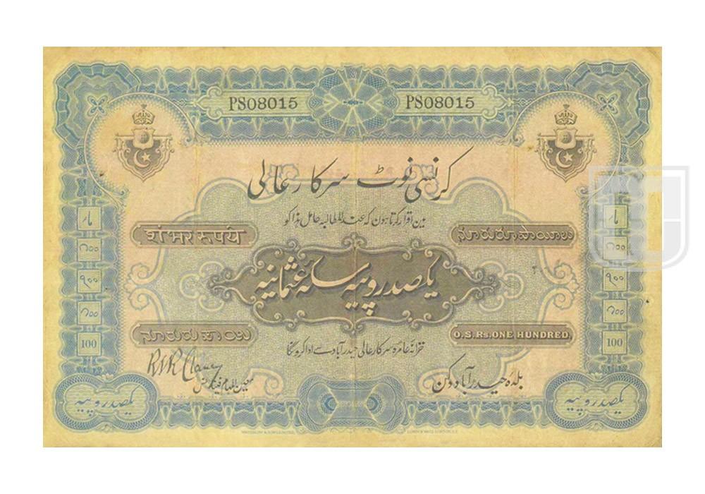 Rupees | 7.10.1 | O