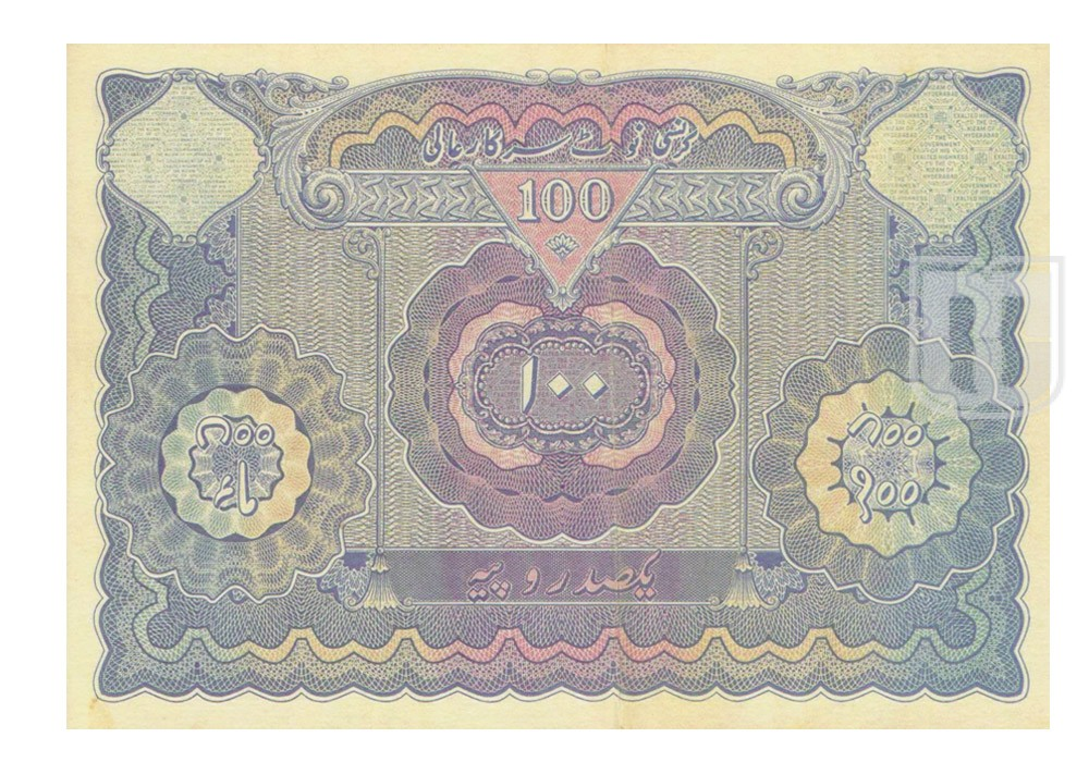 Rupees | 7.11.2 | R
