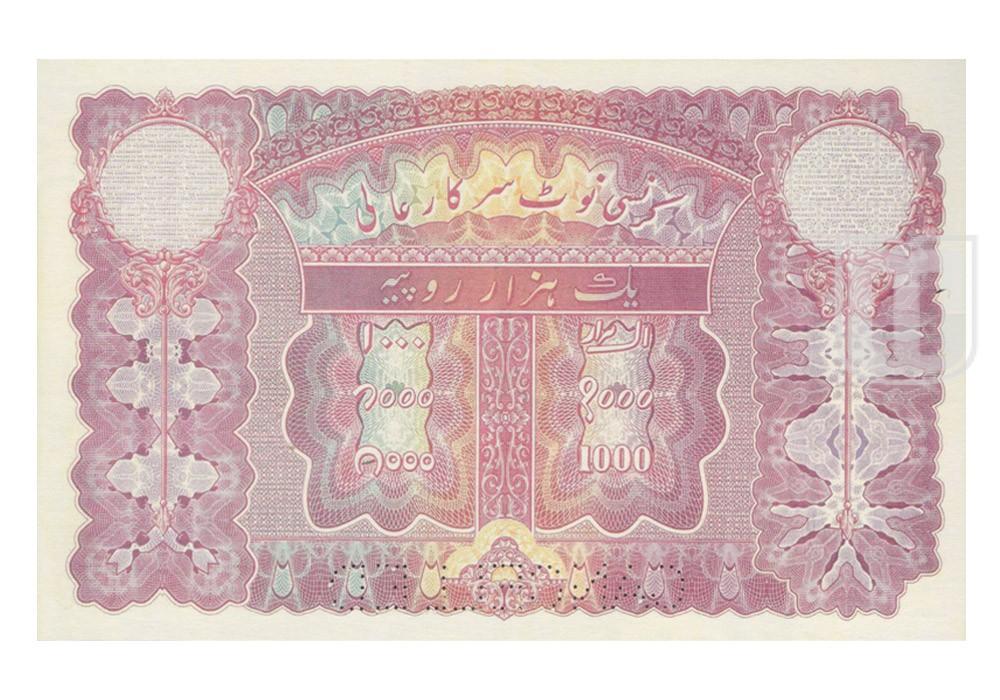 Rupees | 7.13.1 | R