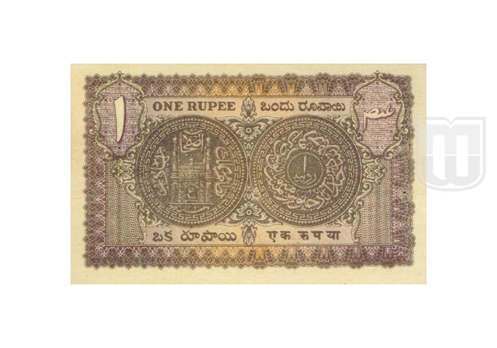 Rupee | 7.3.3 | R