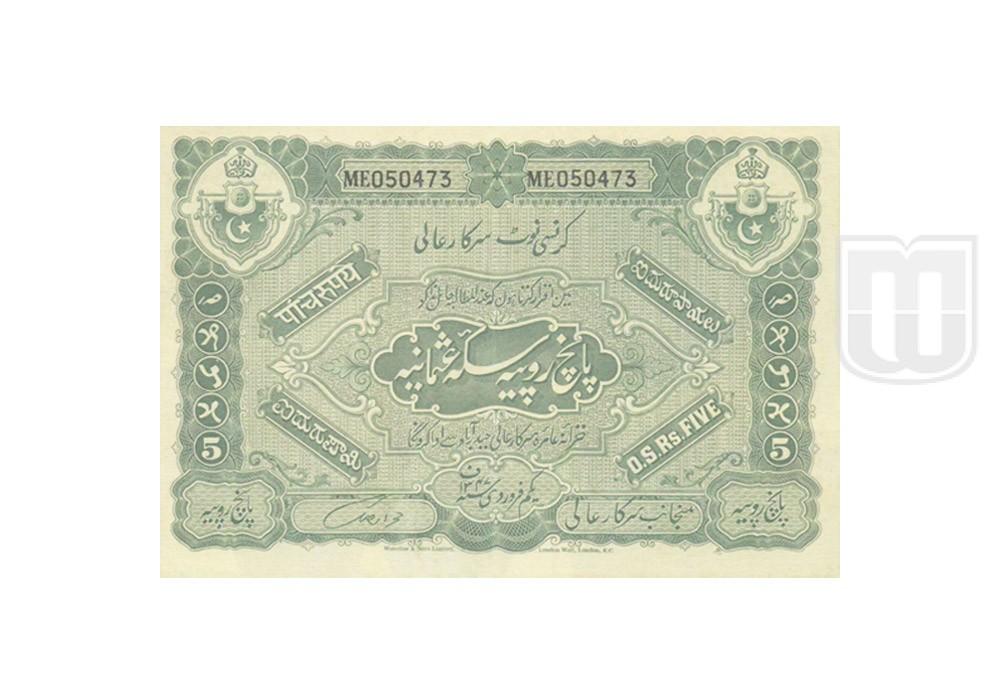 Rupees | 7.5.3 | O
