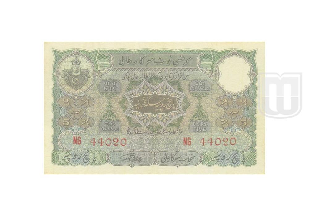 Rupees | 7.6.2 | O