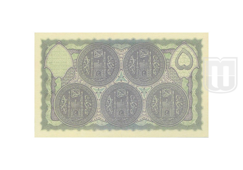Rupees   7.6.2   R