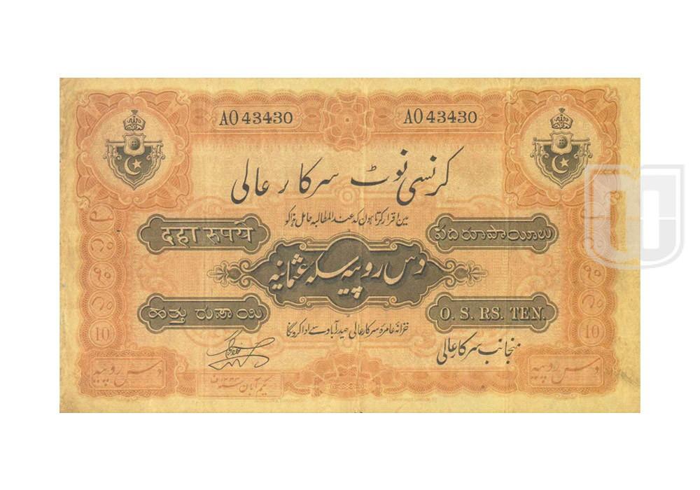 Rupees | 7.8.3 | O