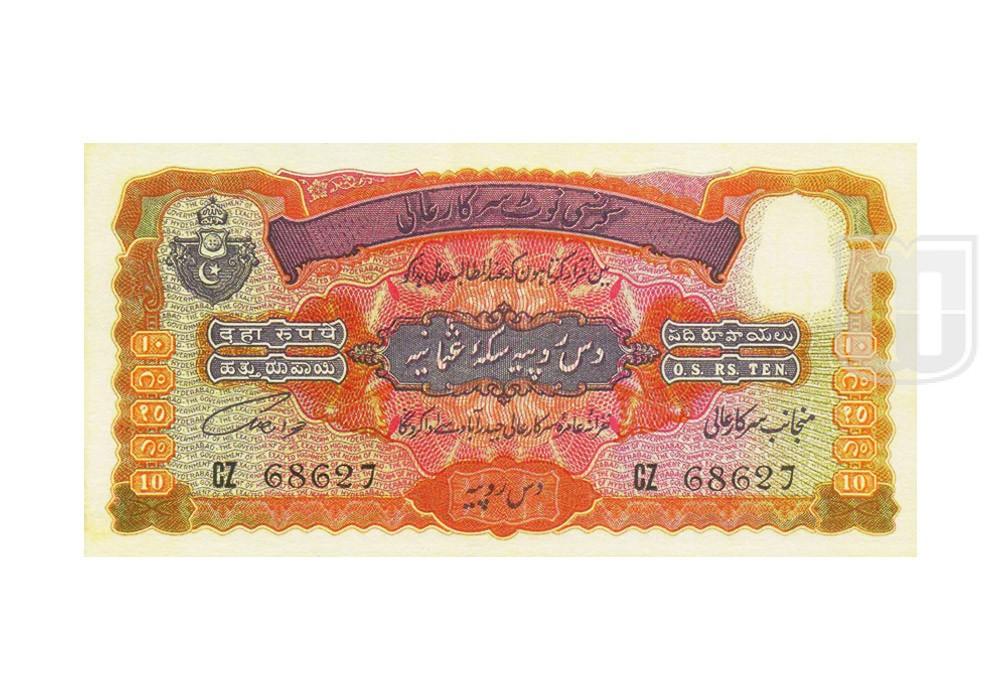 Rupees | 7.9.1 | O