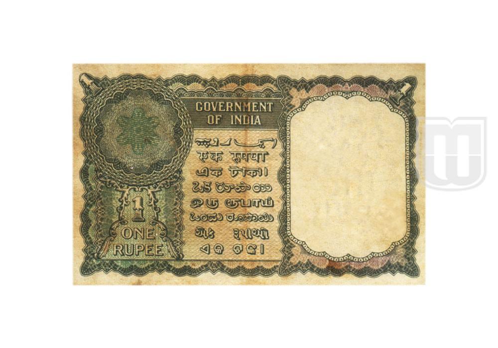 Rupee | 1-1 | R