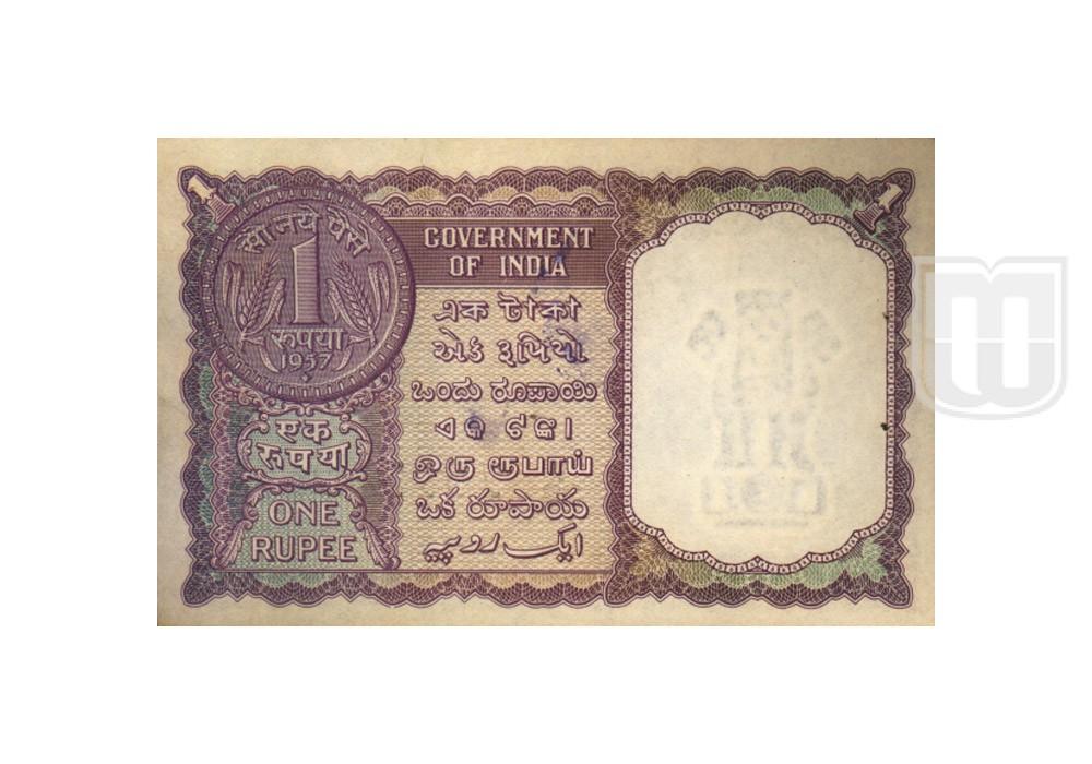 Rupee | 1-10 | R