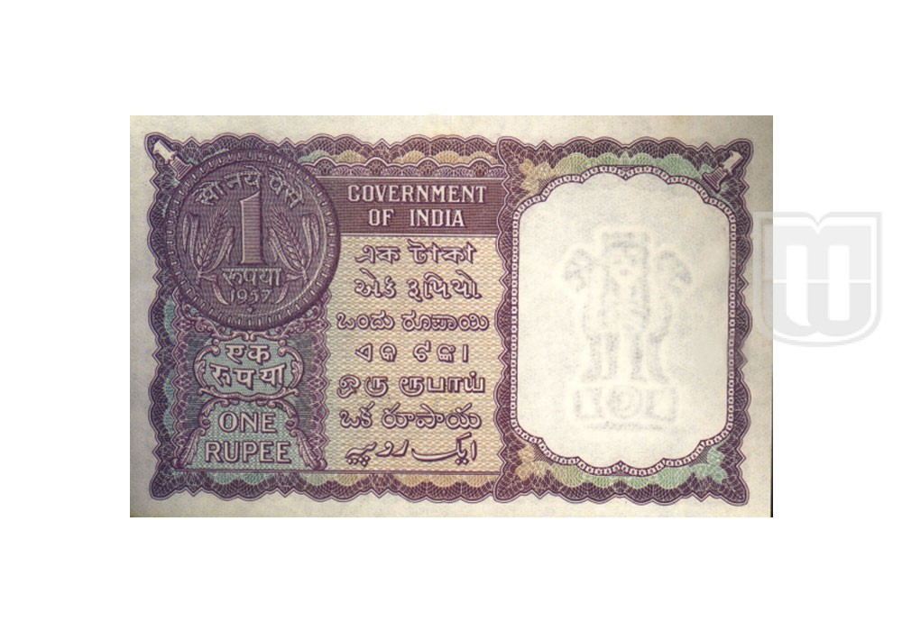 Rupee | 1-12 | R