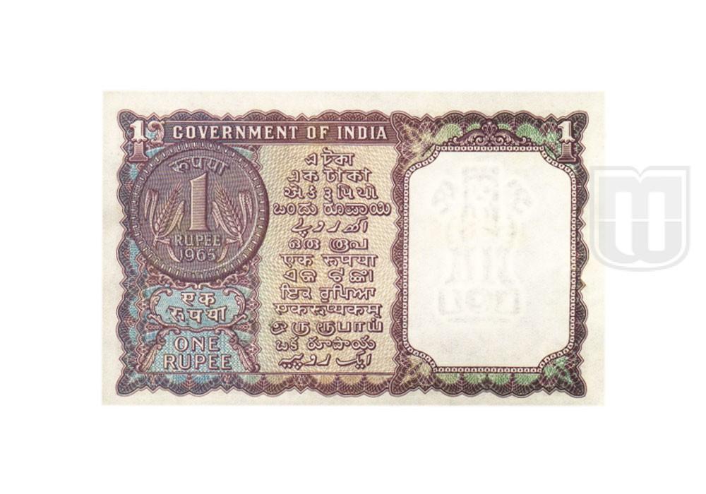 Rupee | 1-15 | R