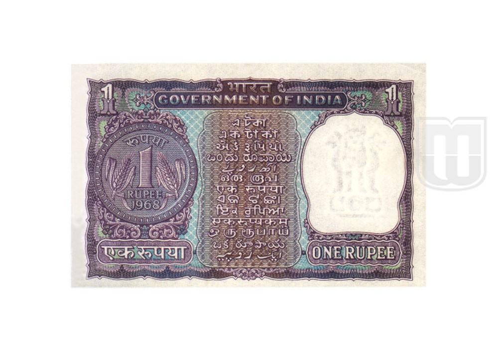 Rupee | 1-19 | R