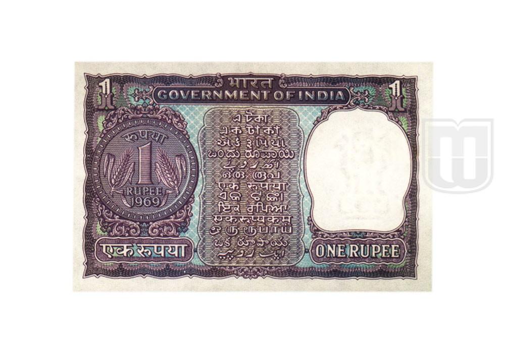 Rupee | 1-20 | R