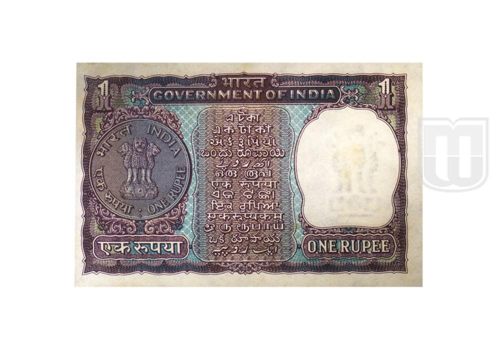 Rupee | 1-21 | R