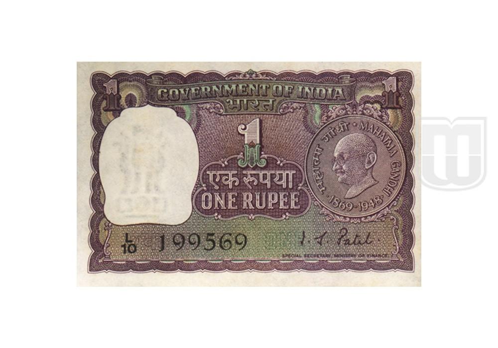 Rupee | 1-21 | O