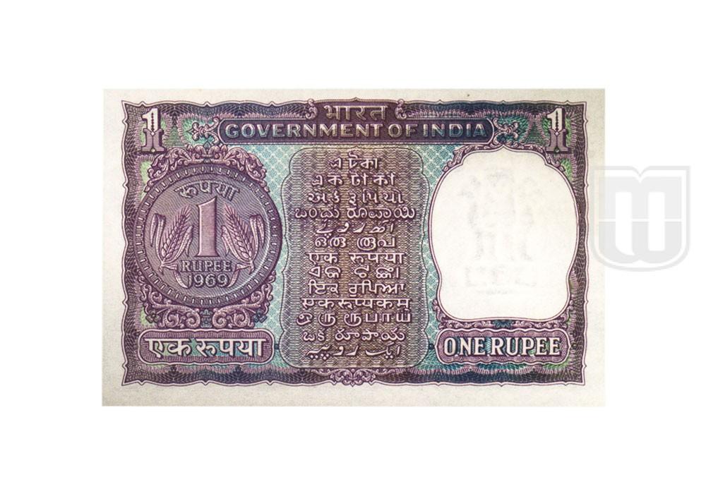 Rupee | 1-22 | R