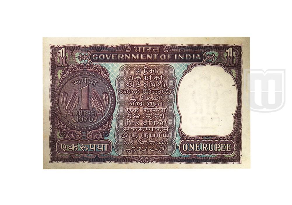 Rupee | 1-23 | R