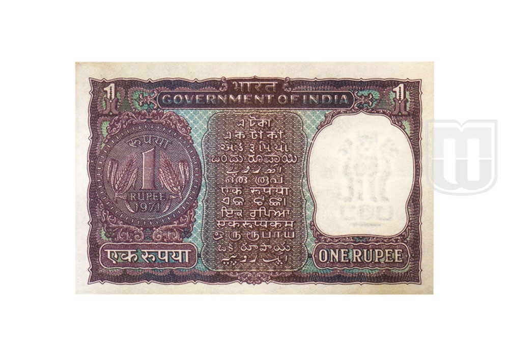 Rupee | 1-24 | R