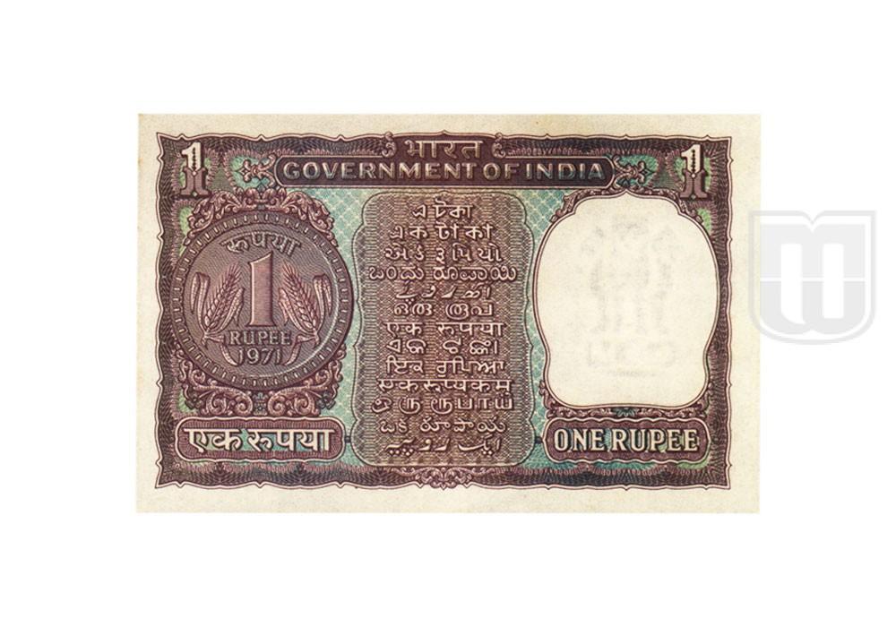 Rupee | 1-25 | R