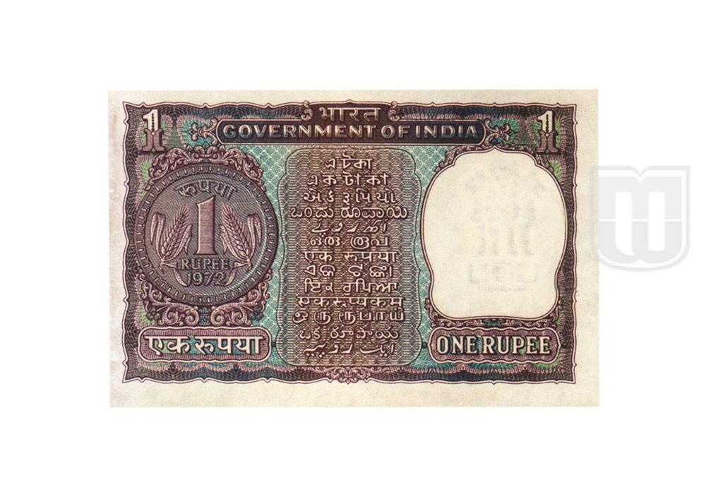 Rupee | 1-26 | R