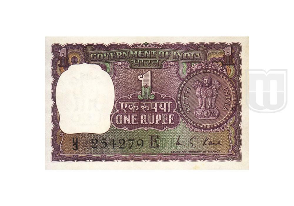 Rupee | 1-28 | O