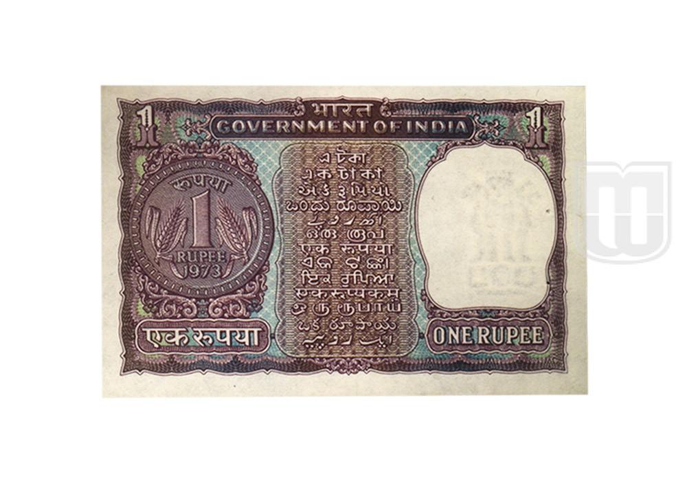 Rupee | 1-29 | R