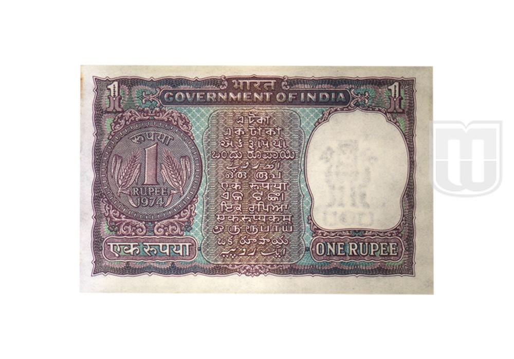 Rupee | 1-30 | R