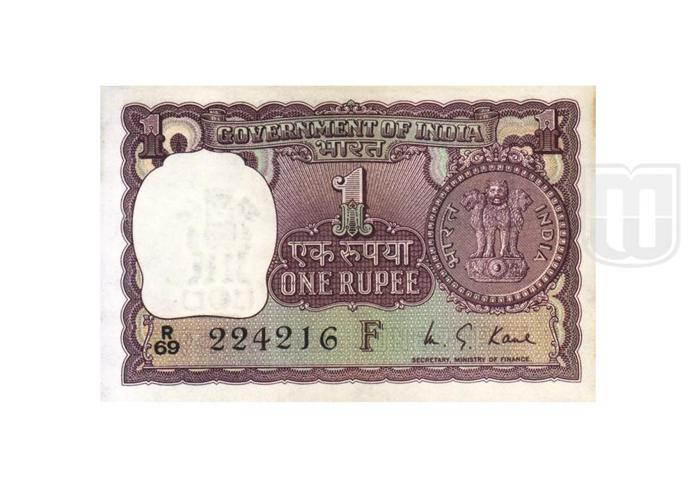 Rupee | 1-30 | O