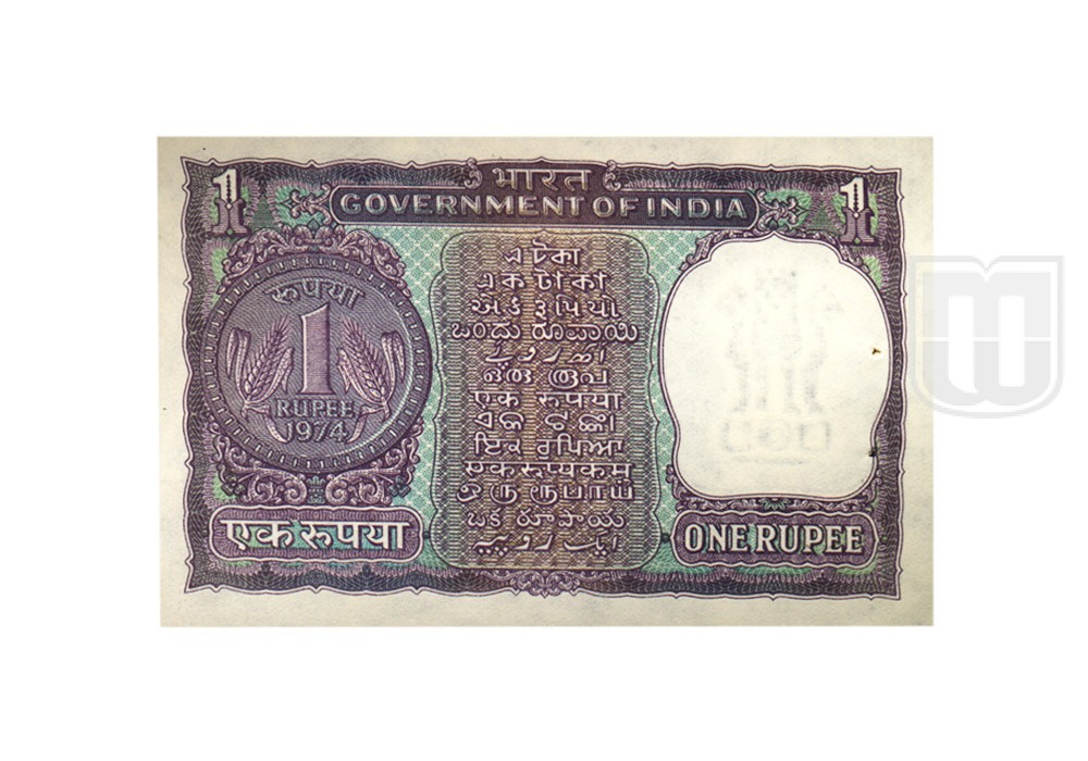 Rupee | 1-31 | R