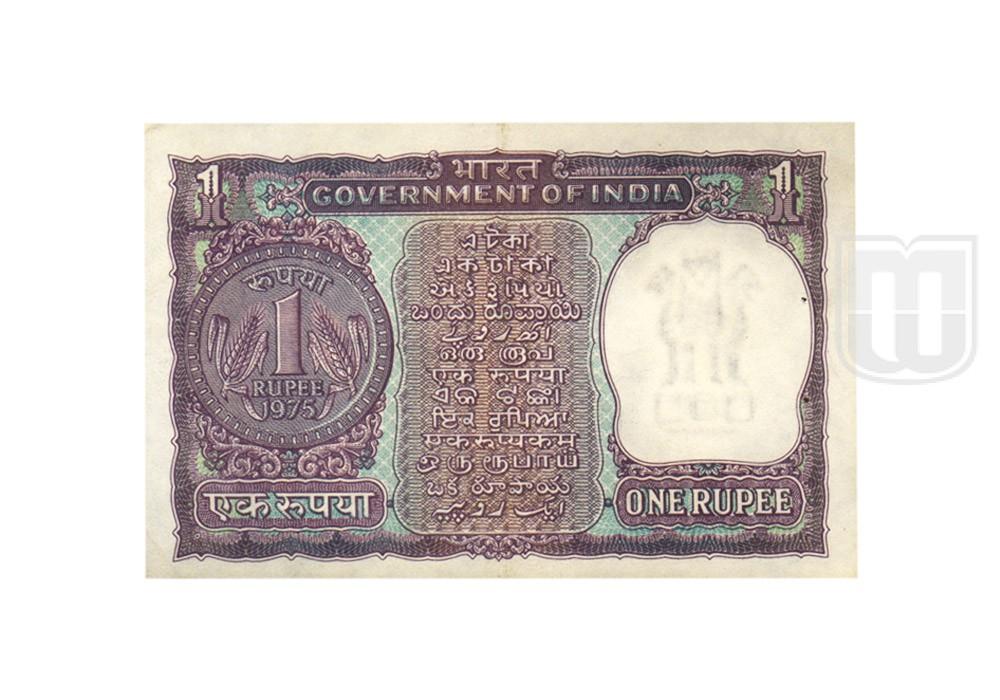 Rupee | 1-32 | R