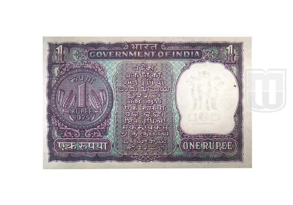 Rupee | 1-33 | R