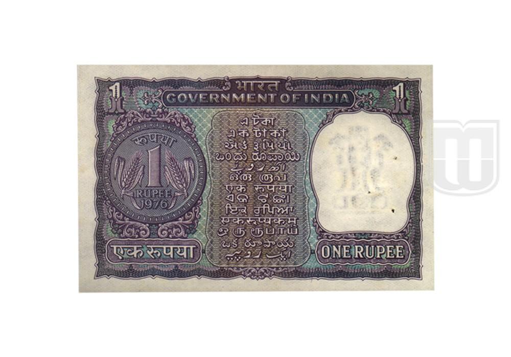 Rupee | 1-34 | R