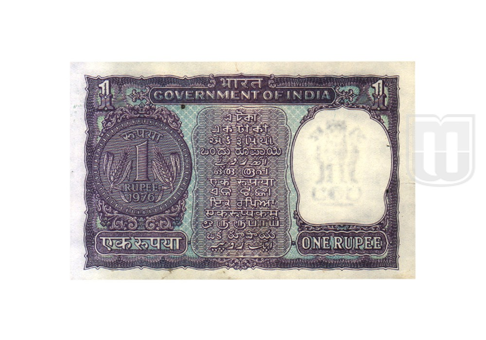 Rupee | 1-35 | R