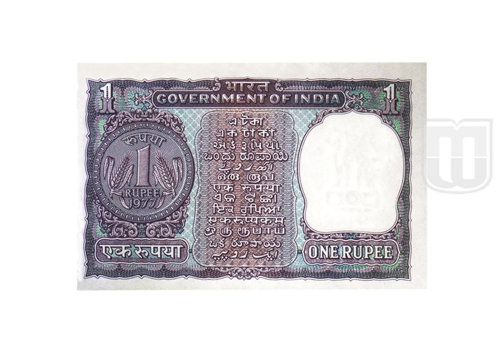 Rupee | 1-37 | R