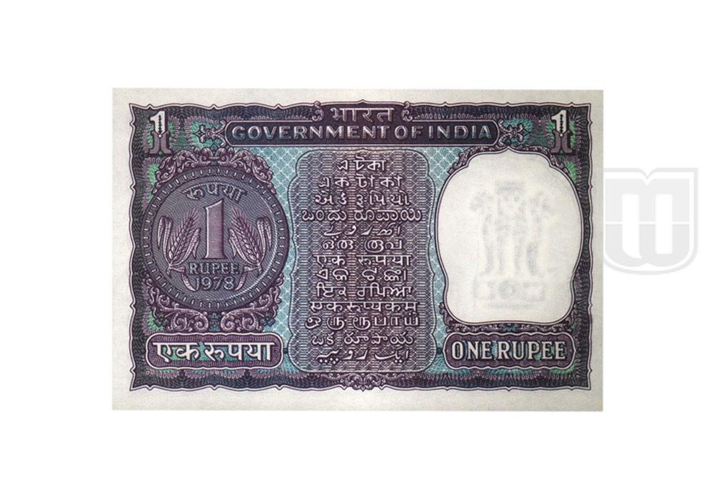 Rupee | 1-38 | R