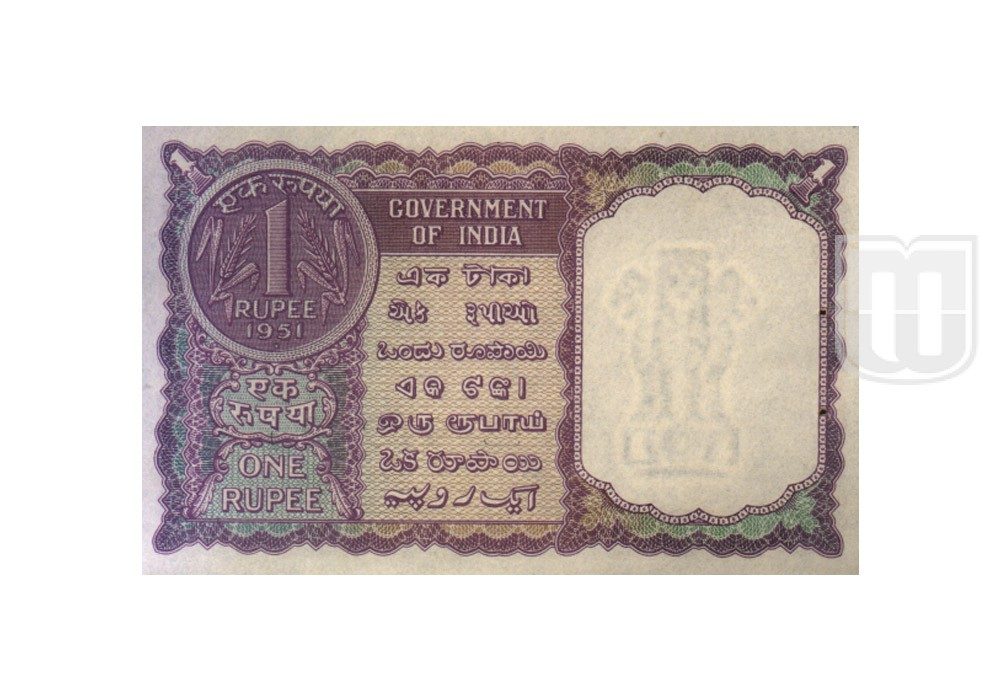 Rupee | 1-4 | R