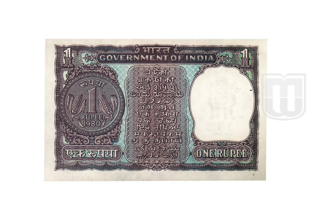 Rupee | 1-40 | R
