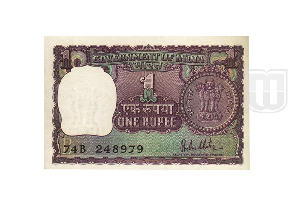 Rupee | 1-42 | O