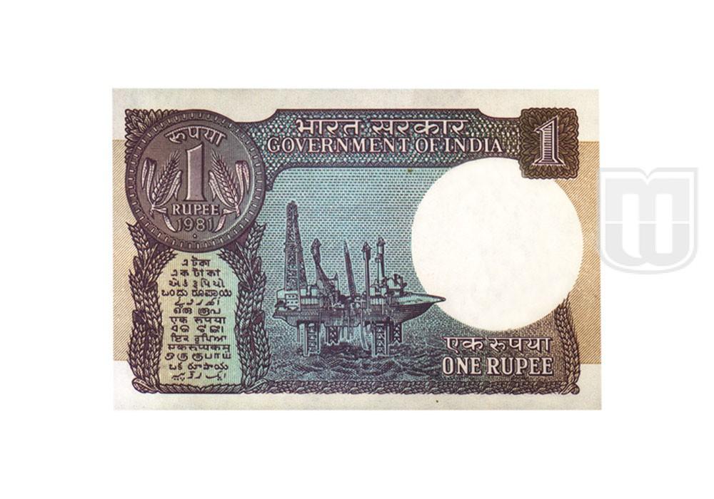 Rupee | 1-43 | R