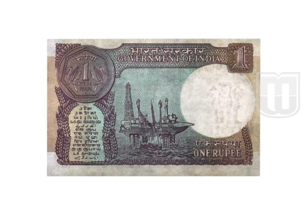 Rupee | 1-45 | R
