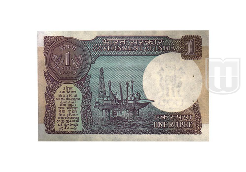 Rupee | 1-46 | R