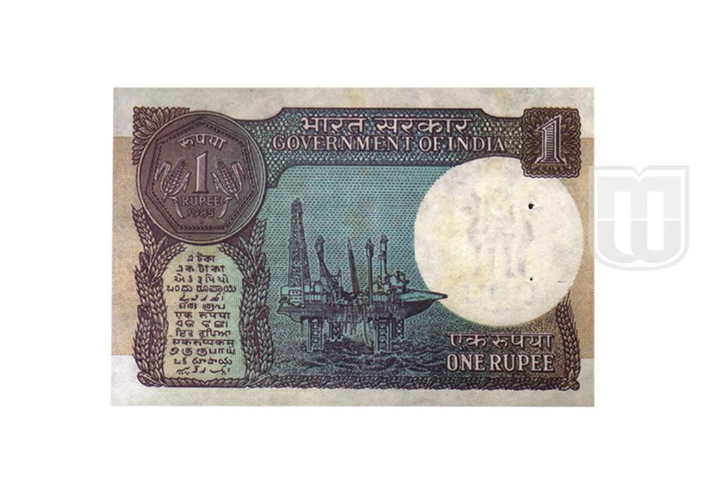 Rupee | 1-48 | R