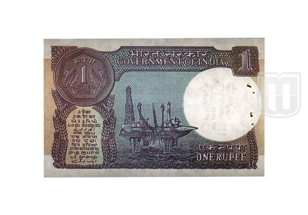 Rupee | 1-49 | R