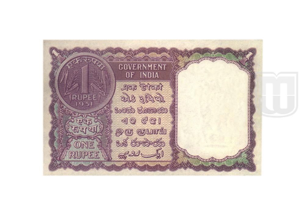 Rupee | 1-5 | R