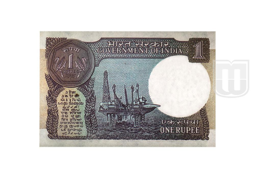 Rupee | 1-50 | R