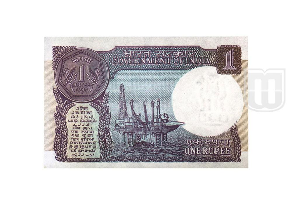 Rupee | 1-52 | R