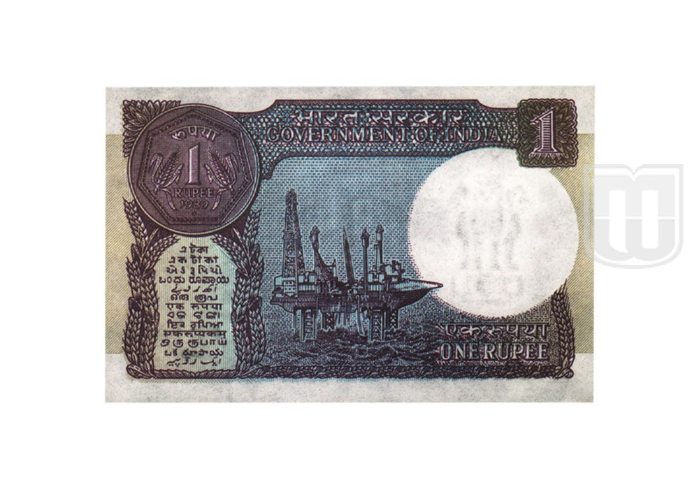 Rupee | 1-53 | R