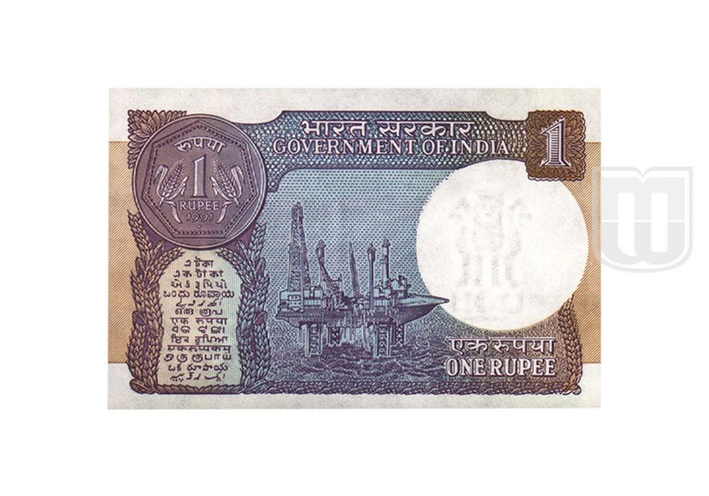 Rupee | 1-55 | R