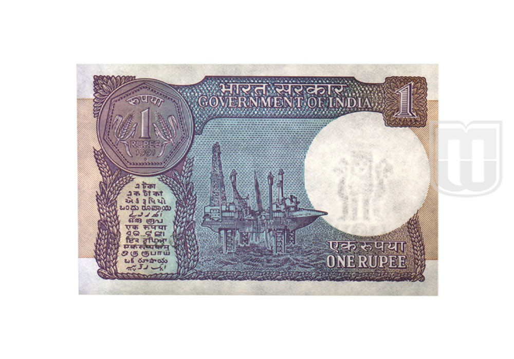 Rupee | 1-56 | R