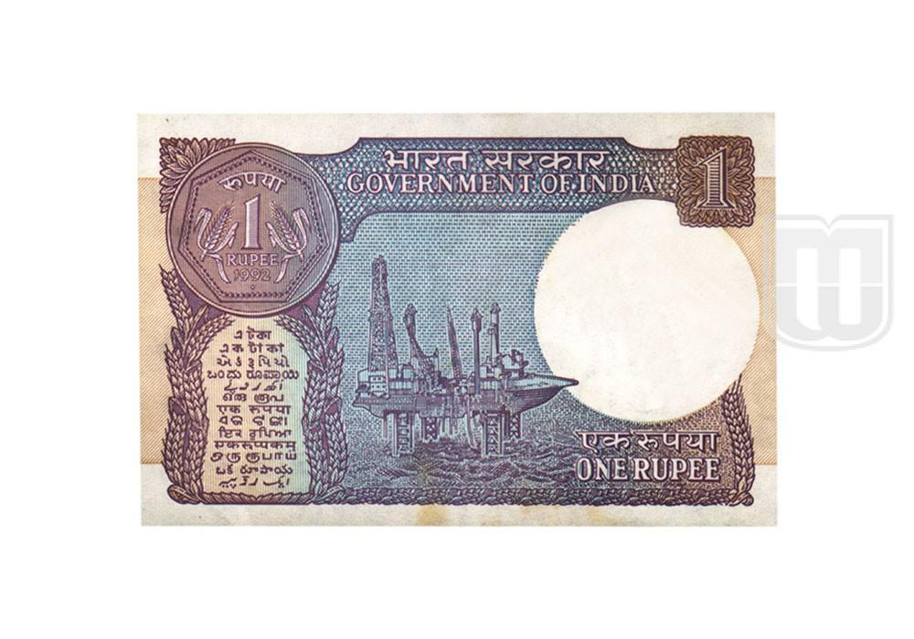 Rupee | 1-57 | R